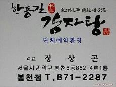 1390349878102.jpg