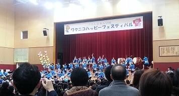20131027_102850.jpg