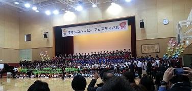20131027_112619.jpg