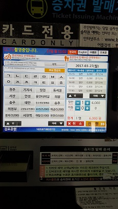20170327_150237.jpg