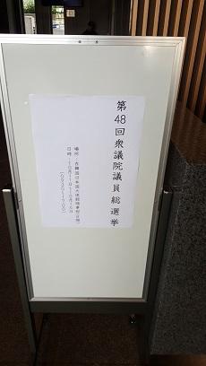 20171014_132553.jpg