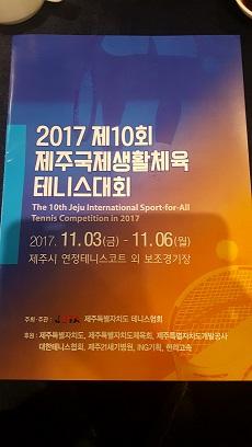 20171103_204540.jpg