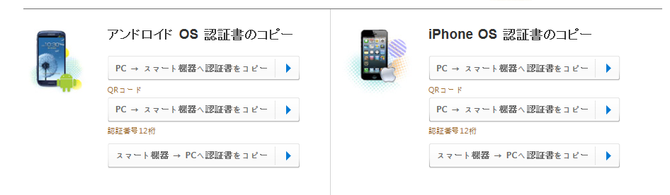 woori-jp-cert-smp.png